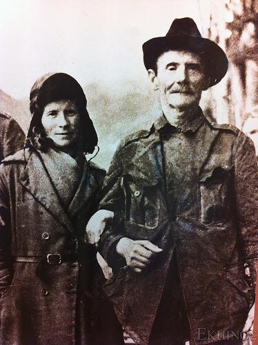 Wanny i jej mąż