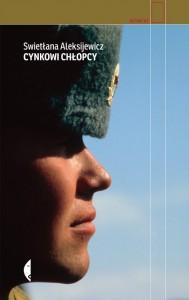 630649-cynkowi-chlopcy